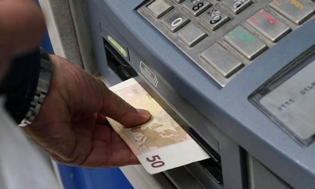 Με προμήθεια η πληρωμή φόρων στα γκισέ των τραπεζών