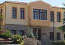 Ο Δήμος Βισαλτίας ΣΕΡΡΩΝ διενεργεί ανοικτό διεθνή ηλεκτρονικό διαγωνισμό μέσω της ηλεκτρονικής πλατφόρμας του Ε.Σ.Η.Δ.Η.Σ. www.promitheus.gov.gr, για την προμήθεια καυσίμων και λιπαντικών του Δήμου και των Νομικών του προσώπων για τα έτη 2018-2019.