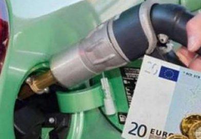 Ποια είναι η Περιφέρεια με τα 40άρια και τις προμήθειες πετρελαίου;