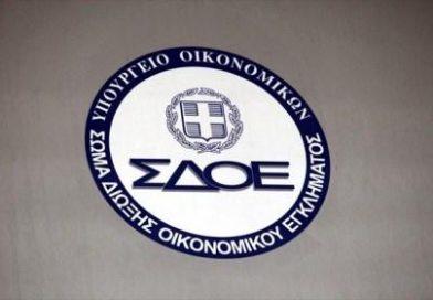 Χιλιάδες φορο-υποθέσεις στη «δαγκάνα» του ΣΔΟΕ