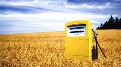 ΥΠΕΝ: Μεγάλες οι Δυνατότητες για την Παραγωγή Συμβατικών και Προηγμένων Βιοκαυσίμων