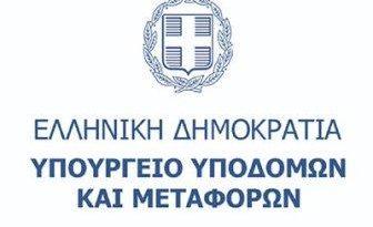 ΑΠΟΦΑΣΗ ΠΑΡΑΤΑΣΗΣ ΑΠΑΙΤΗΣΕΩΝ ΚΤΕΟ  ΤΩΝ ΒΥΤΙΩΝ ΕΩΣ 1000ΛΙΤΡΑ: ΦΕΚ 4108 ΤΕΥΧΟΣ Β 12/11/2019 Τροποποίηση της υπουργικής απόφασης ΣΤ- 29900/77 «Περί της διαδικασίας εκδόσεως των εγκρίσεων, για κυκλοφορία στην Ελλάδα αυτοκινήτων οχημάτων κλ.π» (ΦΕΚ 1318/Β71977)